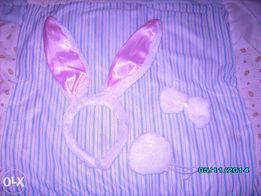 продам набор для костюма зайца