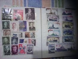 Альбом марок коллекционных