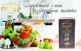 Оливковое масло для сегмента HoReCa (Хорека)