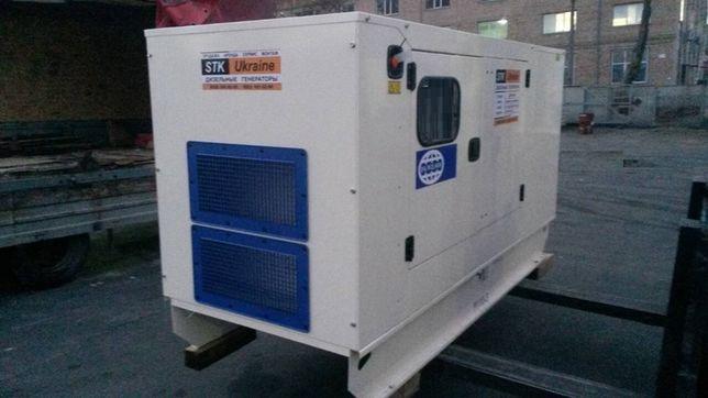 Аренда дизельного генератора от 2 кВт до 1500 кВт Продажа генератора