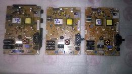 Блок питания EAX65391401 (2.8) EAX65391401 LGP32-14PL1