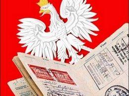 Робоча віза до Польщі/Рабочая виза в Польшу/Термінова реєстрація