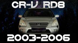 Запчасти б\у Разборка Honda Cr-v,2003,2004,2005,2006