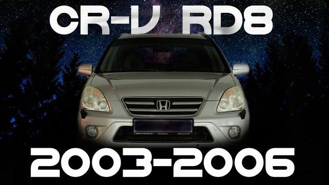 Запчасти б\у Разборка Honda Cr-v,2003,2004,2005,2006 Барановка - изображение 1