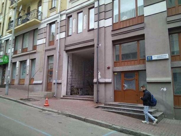 Кафе. Ресторан. 310м2, фасадный вход. улица Софиевская Киев - изображение 1
