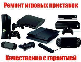 Ремонт Приставок PlayStation 4, PS3 Xbox One,360 Джойстиков