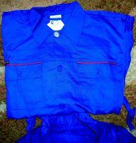 Kompletne ubranie robocze XL Nowe !!!