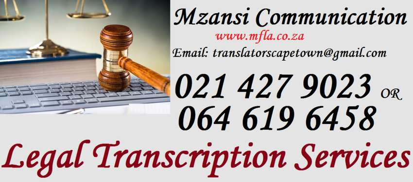 Legal transcription services Capetown 0
