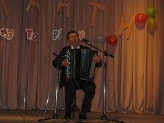 Музыка на вашем празднике (ЮБИЛЕИ,СВАДЬБЫ И ДР.)ПОД БАЯН.