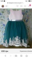 Нарядное платье на рост 110-116см