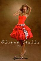 Вечірнє чи випускне плаття від Оксани Мухи