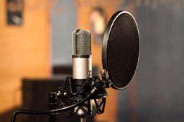 Реклама на радио Кропивницкий   Радио: NRJ, Ретро, Пятница, Наше