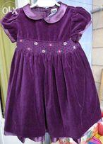 Бархатное нарядное платье М&Co