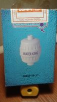 Фильтр для воды Water King для душа WKSF TP-11