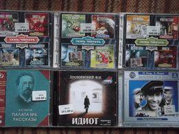 Аудио книги МР3 CD, лицензия