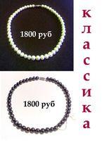 Ожерелье из нат. белого и черного жемчуга 9мм