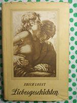 Книжка на немецком. 1956 год. Любовные истории. Эрих Лест.