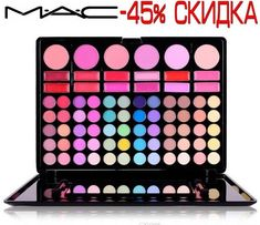 Палитра теней MAC 78 цветов палетка для макияжа набор помады + тени +