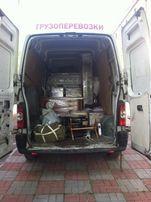Газель грузовое такси перевозка мебели вывоз мусора грузчики утилизаци