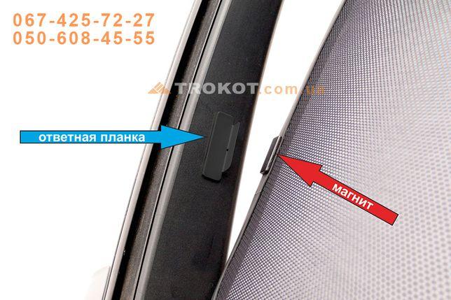 Съемная тонировка TROKOT от производителя - каркасные шторки на машину Киев - изображение 2