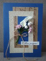 святкові листівки ручної роботи