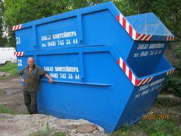 Вывоз мусора Контейнером накопителем