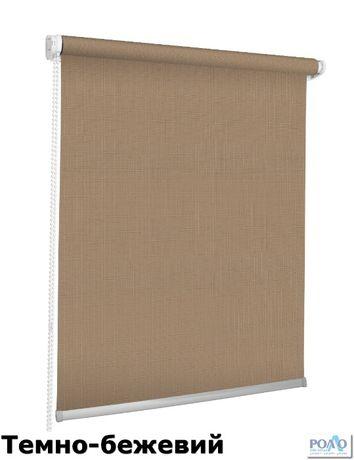 Ролети тканинні Ціна актуальна Рулонні штори Жалюзі Польша Льон Ужгород - зображення 5