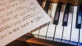 Уроки фортепиано, вокала, музыкальной грамоты
