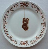 Тарелка, олимпийский мишка, олимпиада-80. Буды. Plate olympic bear.