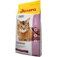 Karma dla kotów Josera Carismo 1 kg Olsztyn - image 1
