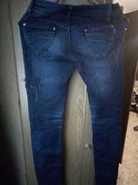 Прдам стильные джинсы