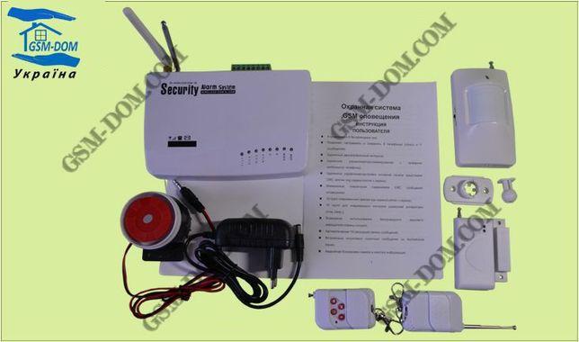 GSM Сигнализация G-10. Сигнализация для дома. Сигнализация для дачи. Кропивницкий - изображение 2