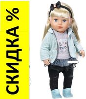 2 ПО ЦІНІ 1 Кукла Zapf Baby Born Беби Борн Сестренка Модница 824245