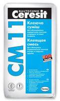 Клей для плитки Ceresit церезит CM 11 Киев