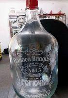 Стеклянная бутылка с гравировкой Вашего текста (5л)