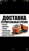 Доставка песка ,Услуги экскаватора гидромолота в Одессе