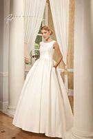 Suknia ślubna model Kansas Papa Michel rozmiar. 34/36