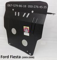Защита двигателя Форд Сиерра,Скорпио,Фиеста,Фокус,Коннект,Транзит,БМак