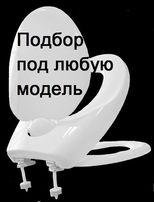 Крышка для унитаза с детским сиденьем 2 в 1. Family. Универсальное.