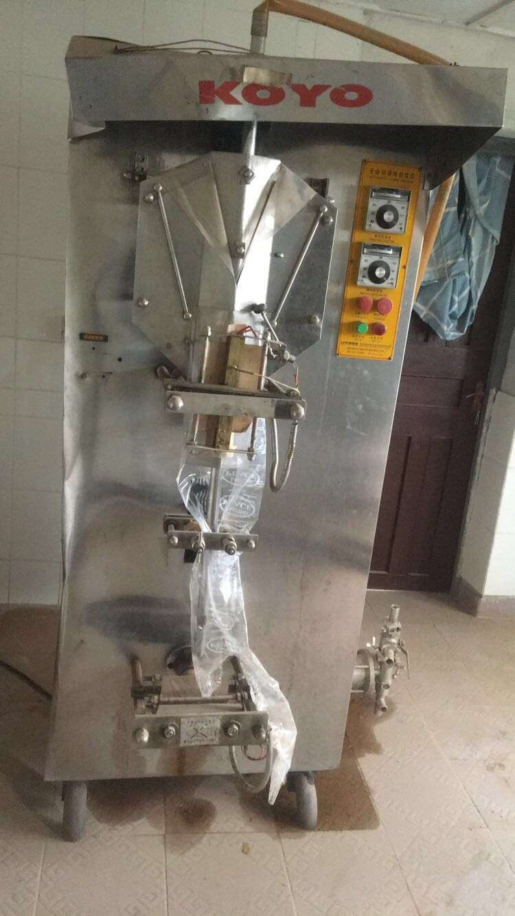 Koyo pure water machine 0