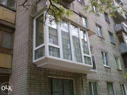 Балкон под ключ, остекление балкона, обшивка и вынос лоджии