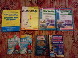 учебники пособия тесты зно/дпа украинский язык и украинская литература