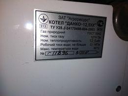 Котел парапетный Данко 12.5 квт