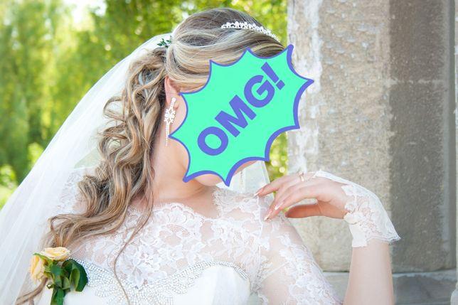 Весільне плаття ,гарне, стильне шампань не дорого ідеальний стан Тернополь - изображение 6