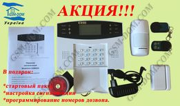 GSM Сигнализация GSM-30-А Сигнализация для дома, дачи, гаража.
