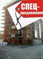 Леса строительные Акция Одесса
