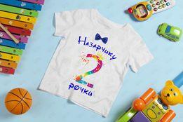 Детские футболки (именные , с надписями, с фото)