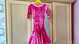 Рейтинговое платье Латина