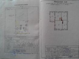 Продам земельный участок 20 соток ТОРГ