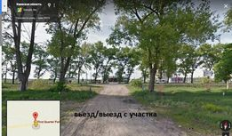 Участок.19 соток Белогородка 15500тысяч дол.США без комиссии